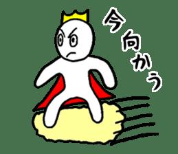 Sticker of the super freak  king sticker #2189690