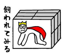 Sticker of the super freak  king sticker #2189693