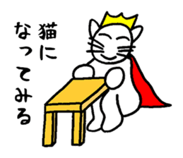 Sticker of the super freak  king sticker #2189694