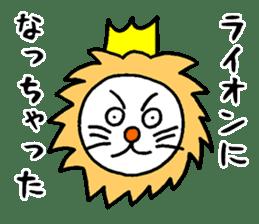 Sticker of the super freak  king sticker #2189695