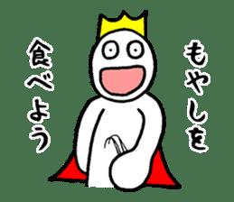 Sticker of the super freak  king sticker #2189696