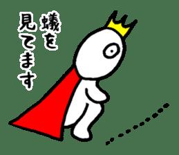 Sticker of the super freak  king sticker #2189698