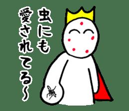 Sticker of the super freak  king sticker #2189702