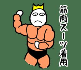Sticker of the super freak  king sticker #2189703