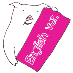 White Pig Sticker (English ver.)