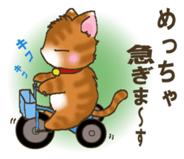 Brown cat thorala sticker #2190574