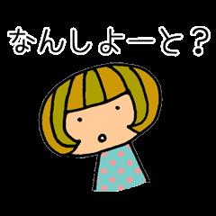 Chikuho girl