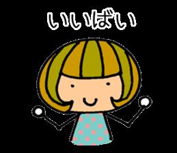 Chikuho girl sticker #2191144