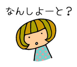 Chikuho girl sticker #2191148