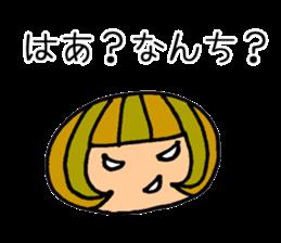 Chikuho girl sticker #2191150