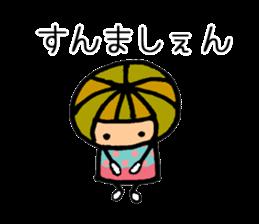 Chikuho girl sticker #2191151