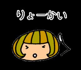 Chikuho girl sticker #2191152