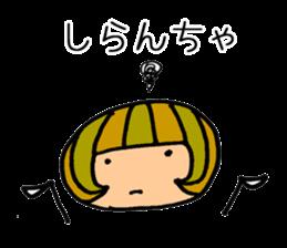Chikuho girl sticker #2191154