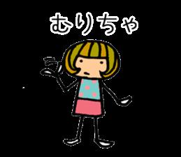 Chikuho girl sticker #2191155
