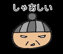 Chikuho girl sticker #2191158