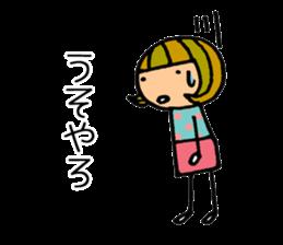Chikuho girl sticker #2191159