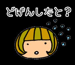 Chikuho girl sticker #2191164