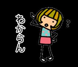 Chikuho girl sticker #2191165