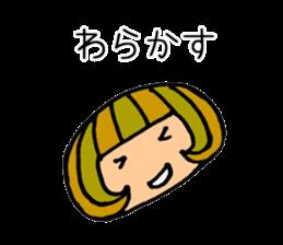 Chikuho girl sticker #2191166