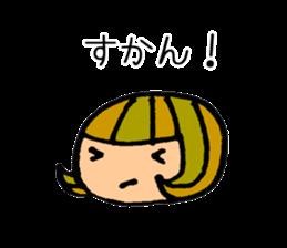 Chikuho girl sticker #2191171
