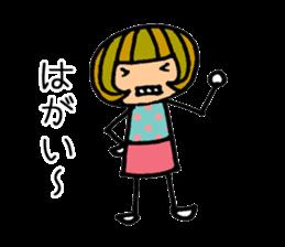 Chikuho girl sticker #2191177