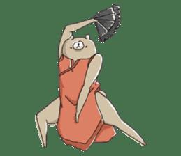 Kuma Sapiens Pro sticker #2191612