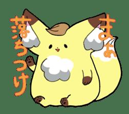 A lovely fox. sticker #2192318
