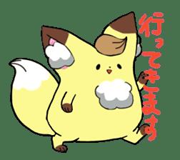 A lovely fox. sticker #2192319