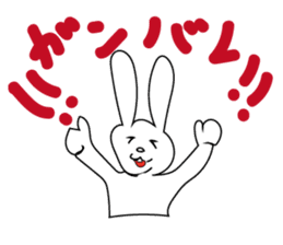 The characters of a lovely rabbit sticker #2192591