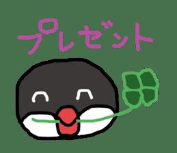 Java sparrow 1 sticker #2193892