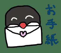 Java sparrow 1 sticker #2193896