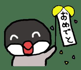 Java sparrow 1 sticker #2193900
