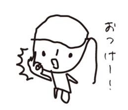 Graffiti`s Girl sticker #2194042