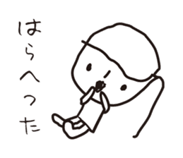 Graffiti`s Girl sticker #2194063