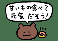 Sticker of encouraging reply KUMA-SAN sticker #2195049