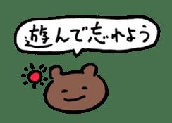 Sticker of encouraging reply KUMA-SAN sticker #2195050