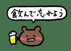 Sticker of encouraging reply KUMA-SAN sticker #2195051