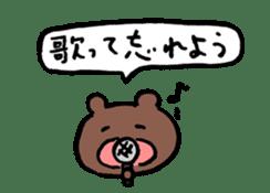 Sticker of encouraging reply KUMA-SAN sticker #2195052