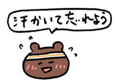 Sticker of encouraging reply KUMA-SAN sticker #2195053