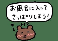 Sticker of encouraging reply KUMA-SAN sticker #2195054