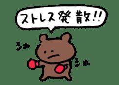 Sticker of encouraging reply KUMA-SAN sticker #2195057