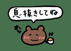 Sticker of encouraging reply KUMA-SAN sticker #2195061