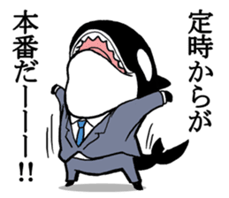 A Workaholic Orca. sticker #2195384
