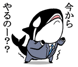 A Workaholic Orca. sticker #2195385