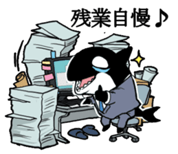 A Workaholic Orca. sticker #2195386
