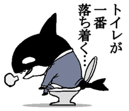 A Workaholic Orca. sticker #2195387