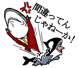 A Workaholic Orca. sticker #2195389