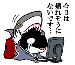 A Workaholic Orca. sticker #2195390