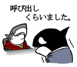 A Workaholic Orca. sticker #2195391