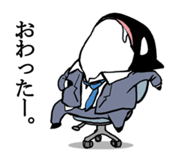 A Workaholic Orca. sticker #2195393
